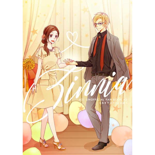 Zinnia [Clear(時流)] A3!