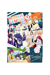 MANKAI FAMILY!2