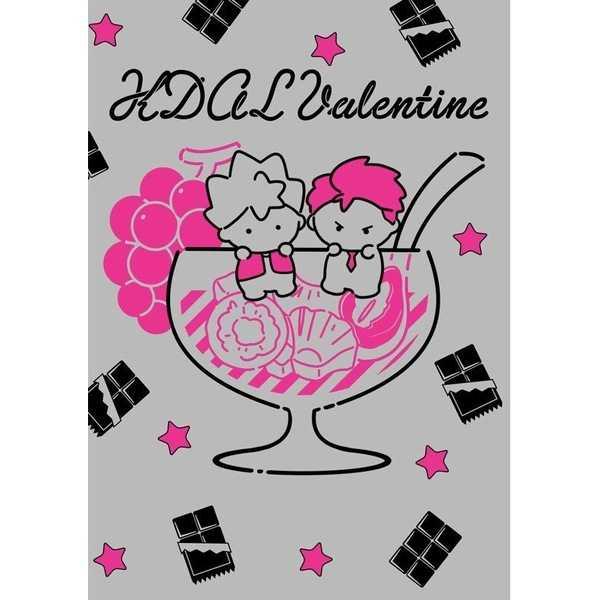 KDAL Valentine