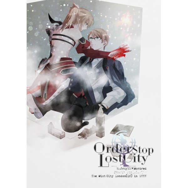 OrderStopLostCity [贖罪(もなつ)] Fate/Grand Order