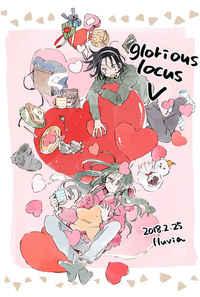 glorious locus V