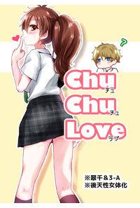 ChuChuLove