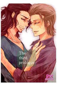 The third prologue