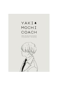 YAKI MOCHI COACH