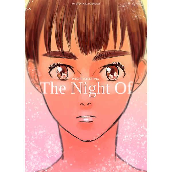 The Night Of [MINOWA(三ノ輪橋ミノ)] ユーリ!!! on ICE