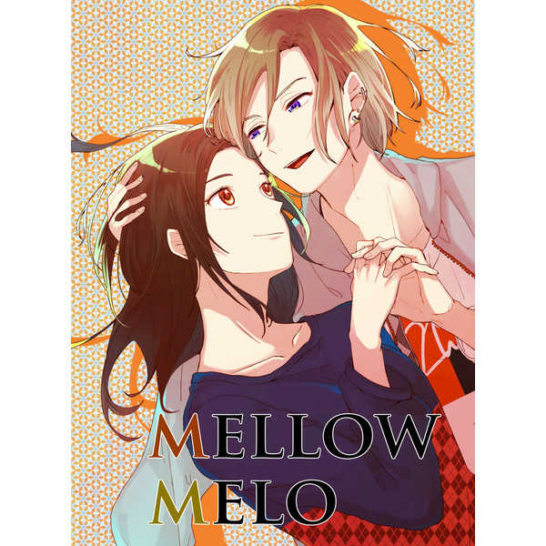 MELLOW MELO [romp(かける)] A3!