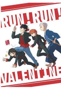RUN!RUN! VALENTINE
