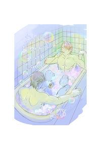 Blue Bubble Bath Time