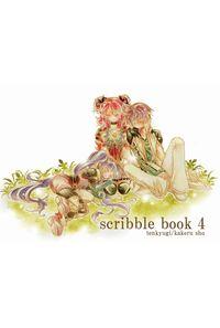 scribble book 4