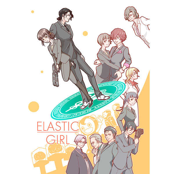 ELASTIC GIRL [OUT of SERVICE(goggles)] PSYCHO-PASS サイコパス