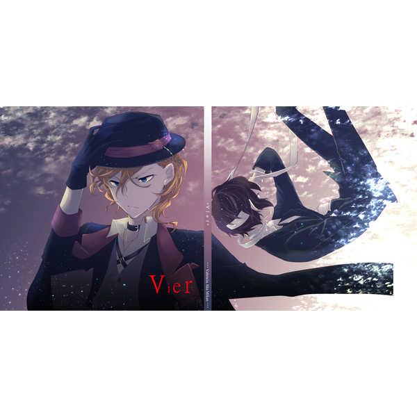 vier 【ノベルティつき】 [Valencia(紅 蜜柑)] 文豪ストレイドッグス