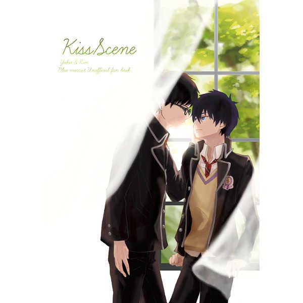 Kiss Scene [水城屋(みず)] 青の祓魔師