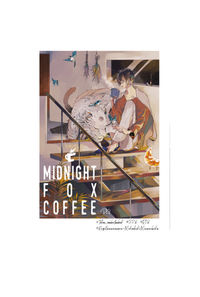 MIDNIGHT FOX COFFEE