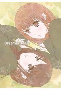Dreamer's tale