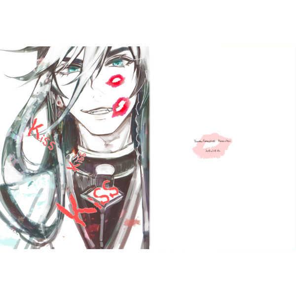 Kiss Kiss Kiss [RL(UMA)] 刀剣乱舞