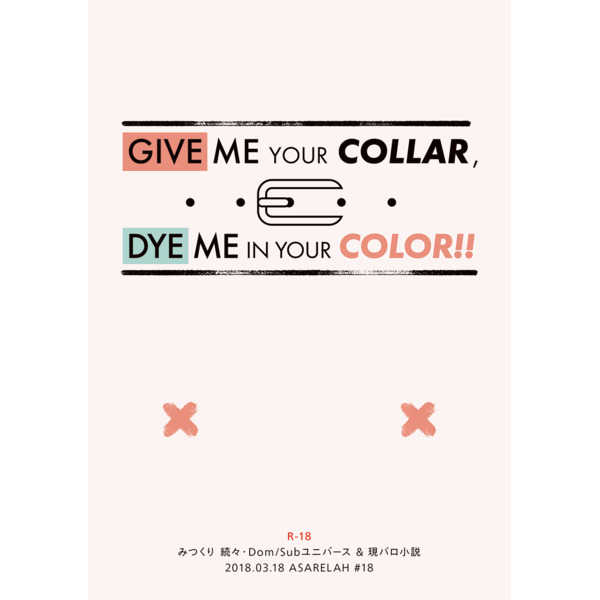 GIVE ME YOUR COLLAR, DYE ME IN YOUR COLOR!!