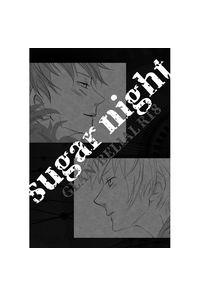 sugar night