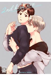 2nd kiss xxx