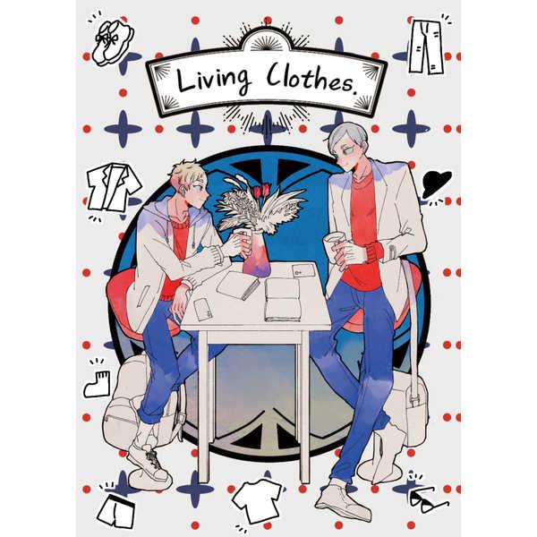 LivingClothes. [hellodate(もちごめ)] ハイキュー!!