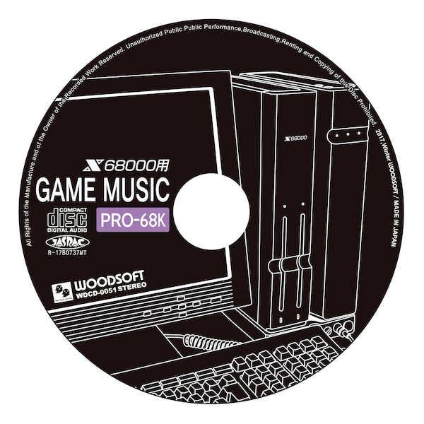 GAME MUSIC PRO-68K