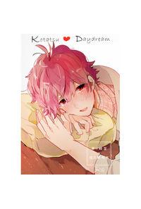 Kotatsu Daydream
