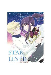 STAR LINER