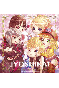 JYOSHIKAI