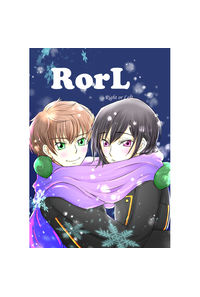 RorL (Right or Left)
