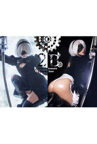 【一般販売】2B Nier:Automata コスプレ写真集
