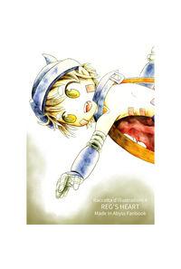 REG'S HEART