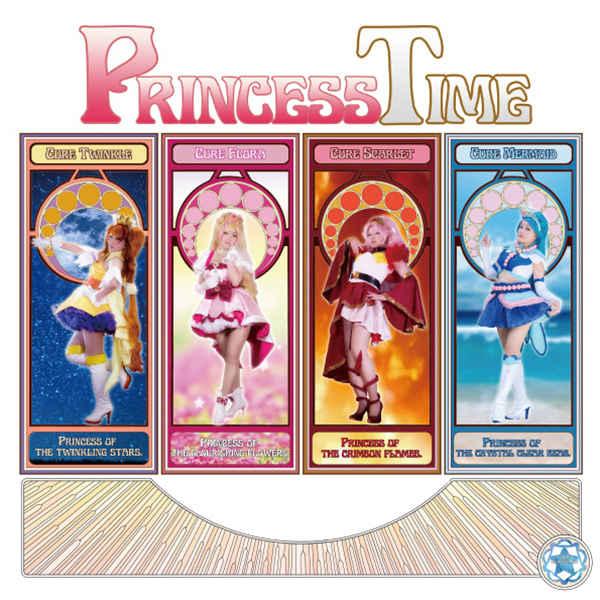 PRINCESS TIME [Celestial Blue(望月 瑞菜)] プリキュア