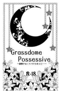 GrassdomePossessive