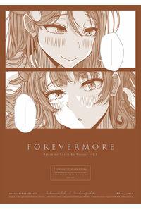 FOREVERMORE さいきんのよしりこまとめ2