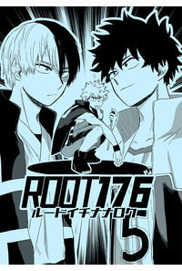 ROOT176