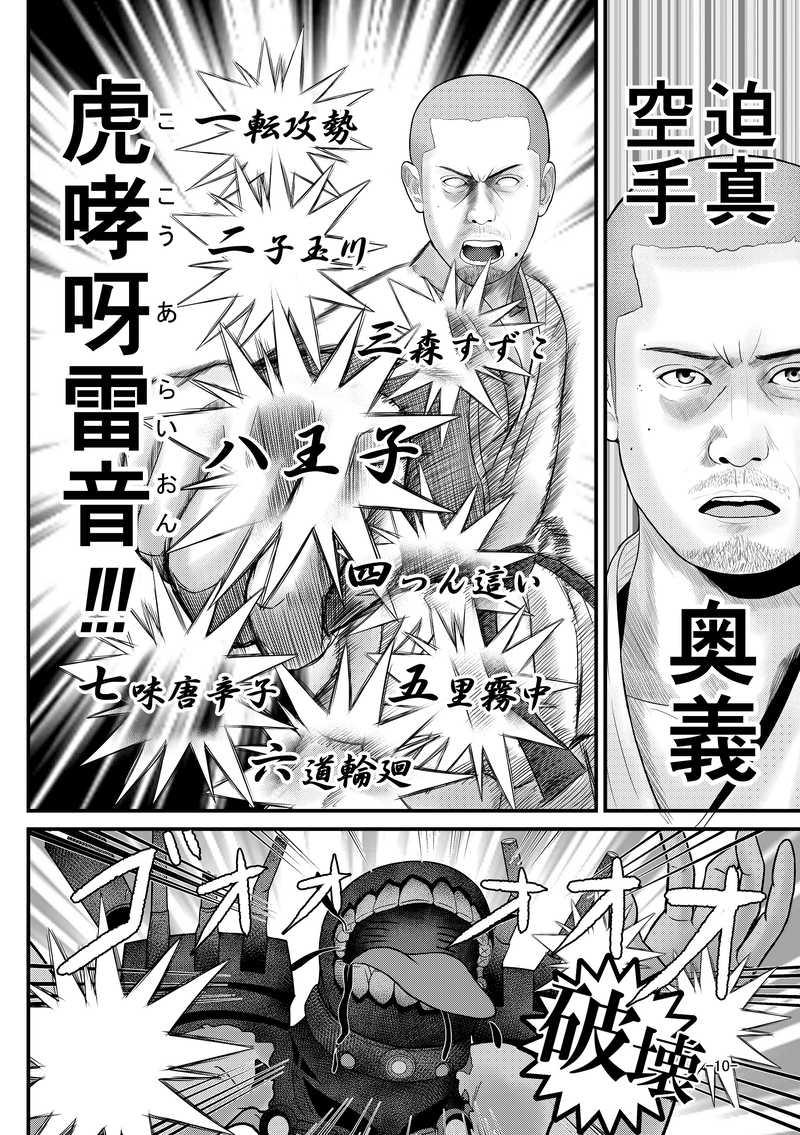 艦これ淫夢2後編 完全版