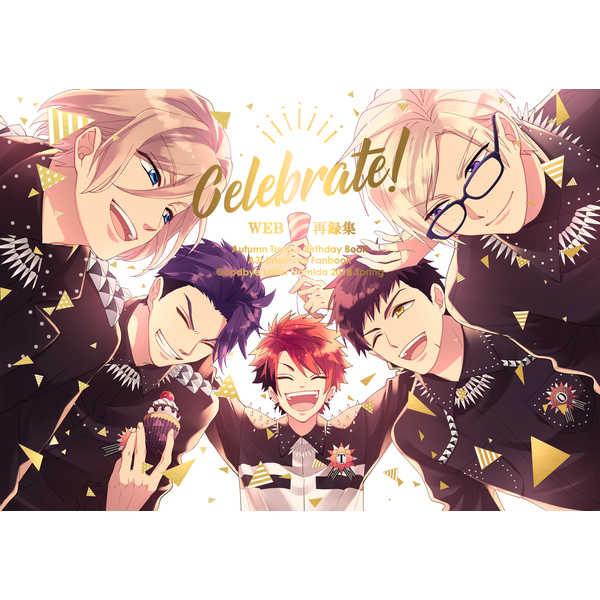 Celebrate! [さよならライカ(涙)] A3!