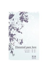 Distorted pure love