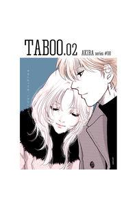 AKIRA #08 TABOO.02