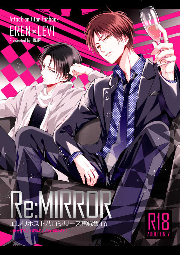 Mirror Re