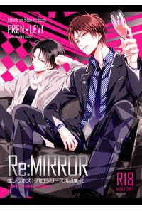 Re:MIRROR-ホストパロ再録集+α-