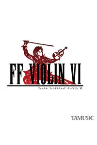 FF VIOLIN VI