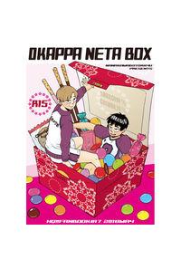 OKAPPA NETA BOX