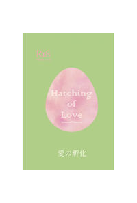 Hatching of Love