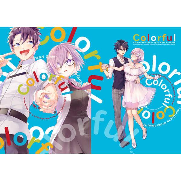 Colorful [Annei(むらさき)] Fate/Grand Order