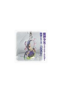 魔神少女アクリルキーホルダー(四季シリーズ)「ジズー」