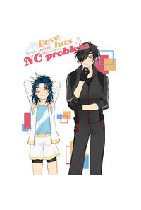 Love has NO problem
