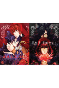 Both forests