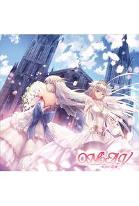 ONEA5-ARIAの花嫁-