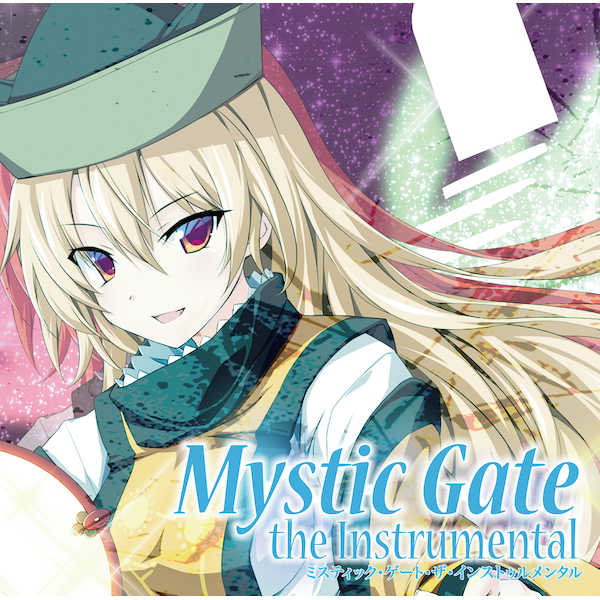 Mystic Gate the Instrumental [EastNewSound(きりん)] 東方Project
