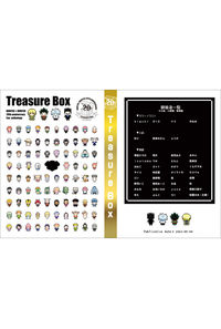H×H20thアンソロジー『Treasure Box』